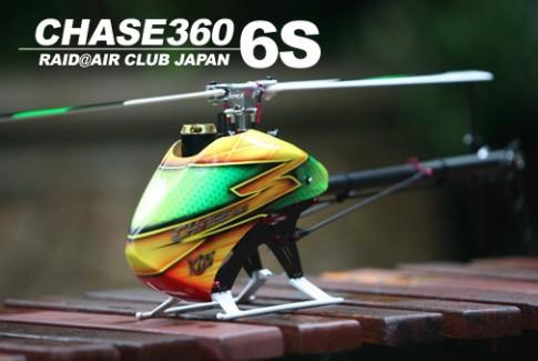 CHASE360 メーカー6S仕様