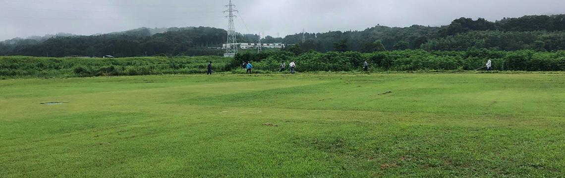 クラブ飛行場の草刈り